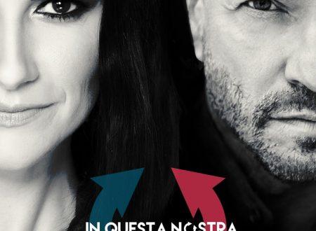 In questa nostra casa nuova: Biagio Antonacci e Laura Pausini lanciano il loro nuovo singolo
